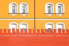 Windows of Kremlin Royalty Free Stock Photos