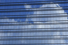 Windows of modern building Royalty Free Stock Image