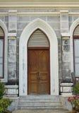 Windows och vägg av kyrklig Nativity av vår Lady Domkyrka Royaltyfri Fotografi