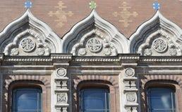 Windows of orthodox cathedral Spas na Krovi Stock Photo