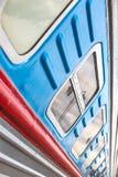 Windows of passenger train Royalty Free Stock Images