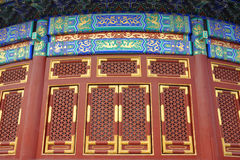 Windows in Temple of Heaven, Beijing, China Stock Photos