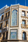 Windows in traditional style.Tunis Stock Photography