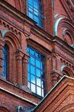 Windows of Uspenski Orthodox Church, Helsinki Stock Image