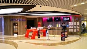 Windsor ua movie theatre hong kong Royalty Free Stock Photos