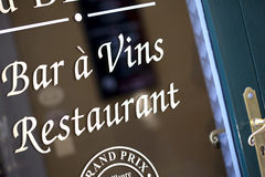 Wine bar Royalty Free Stock Images