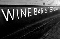 Wine bar and restaurant sign Stock Photography