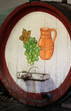 Wine barrel in winery with grapes and jug drawing Royalty Free Stock Photos