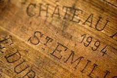 Wine box Stock Image