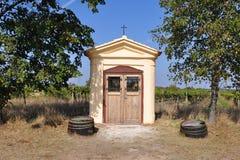 Wine cellar in Lednice-Valtice Landscape Royalty Free Stock Image