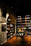 Wine department Stock Image