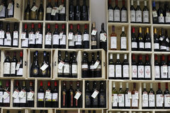 Wine department at supermarket Royalty Free Stock Photography