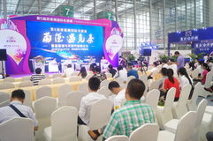 Wine exhibition and tea culture seminar Royalty Free Stock Image
