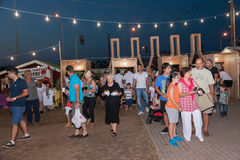 Wine Festival 2014 in Alexandroupolis - Greece Royalty Free Stock Photography