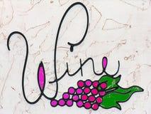 Wine Ornament. Black Brass Wine ornament royalty free illustration