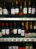 Wine selection in super market Stock Photos