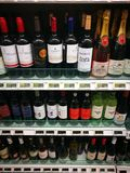 Wine selection in super market Royalty Free Stock Image