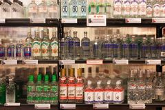 Wine shop - Vodkas Royalty Free Stock Photography