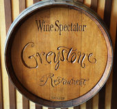 The Wine Spectator Greystone Restaurant at the Culinary Institute of America Stock Images