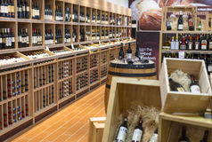 Wine and Spirit Department royalty free stock photography