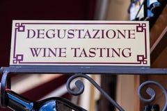 Free Wine Tasting Stock Images - 32518164