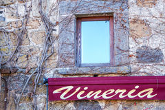 Winery sign Royalty Free Stock Photo