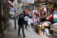 Wing Kut Street in Hong Kong Stock Photo