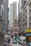 Wing Lok Sheung Wan royaltyfria bilder