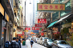 Wing Lok Street of Hong Kong Stock Images