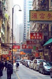 Wing Lok Street of Hong Kong Stock Photography