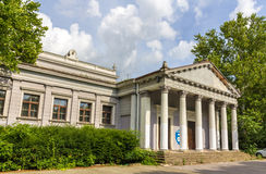 A wing of Mimara Museum in Zagreb Stock Image