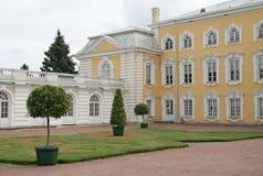 Wing of Peterhof Palace, Petergof, Russia Stock Photos
