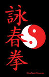 Wing tsun Ideogram wiht Yin e. It's the chinese Wing Tsun Ideogram, with a white and red yin e yang on a black background. The text Wing Tsun Ideogram can be Royalty Free Stock Photos