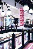 Winkelcentrum Royalty-vrije Stock Afbeeldingen