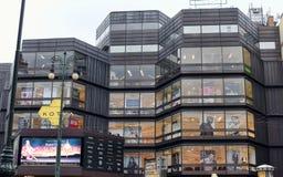 Winkelcentrum Kotva stock fotografie