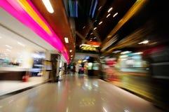 Winkelcomplex Stock Afbeeldingen