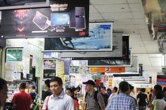 IT winkelcomplex royalty-vrije stock fotografie
