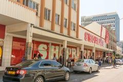 Winkelcomplex in Windhoek, Namibië Stock Foto