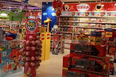 Winkelcomplexcentrum in Shanghai China stock afbeelding