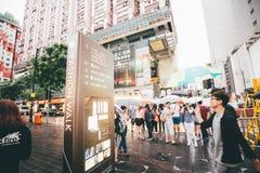 Winkelend op Verhoogde wegbaai in Hong Kong, China Stock Afbeeldingen