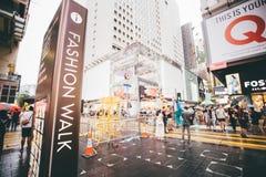 Winkelend op Verhoogde wegbaai in Hong Kong, China Stock Afbeelding