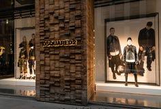 Winkelvenster en ingang van een DSquared2-winkel in Milaan Royalty-vrije Stock Foto