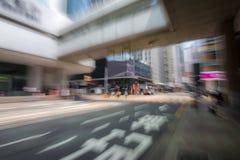 Winken Sie unscharfen Stadt-Hintergrund im zentralen Bezirk von Hong Kong zu Stockfotografie