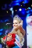 Winnaar van Schoonheid van de wedstrijd N.Pereverzeva van Rusland 2011 Stock Foto's