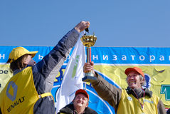 Winner of the 5th Baikal Fishing Stock Image