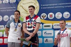 Winners of Salnikov Cup Stock Image