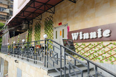 Winnie cafe Stock Photography