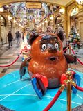 Winnie the Pooh och hans vänspädgris i ryssversion royaltyfria bilder