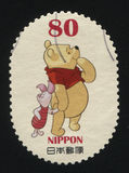 Winnie Pooh. RUSSIA KALININGRAD, 22 APRIL 2016: stamp printed by Japan shows Winnie-the-Pooh, circa 2012 Royalty Free Stock Photo