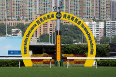Winning post at the Happy Valley Racecourse. Happy Valley Racecourse is one of the two racecourses for horse racing and tourist attraction in Hong Kong. It is Royalty Free Stock Images